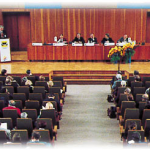 Presidium 2000