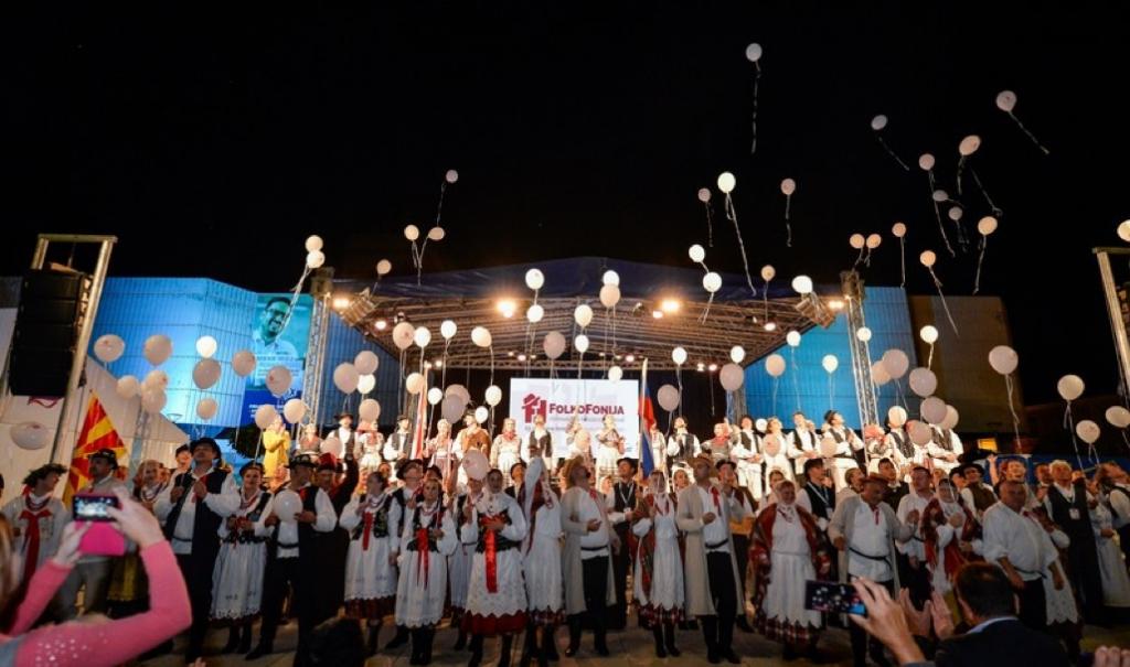 A European Folk Festival