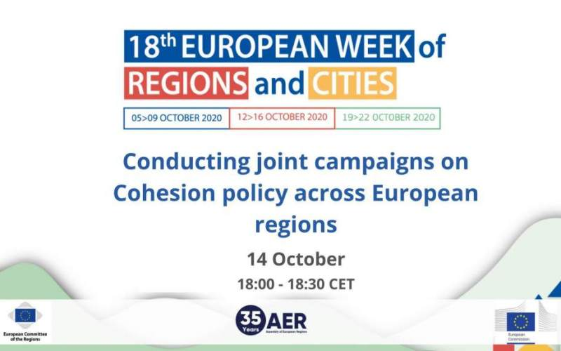 #EURegionsWeek – Conducting joint campaigns on Cohesion policy across European regions
