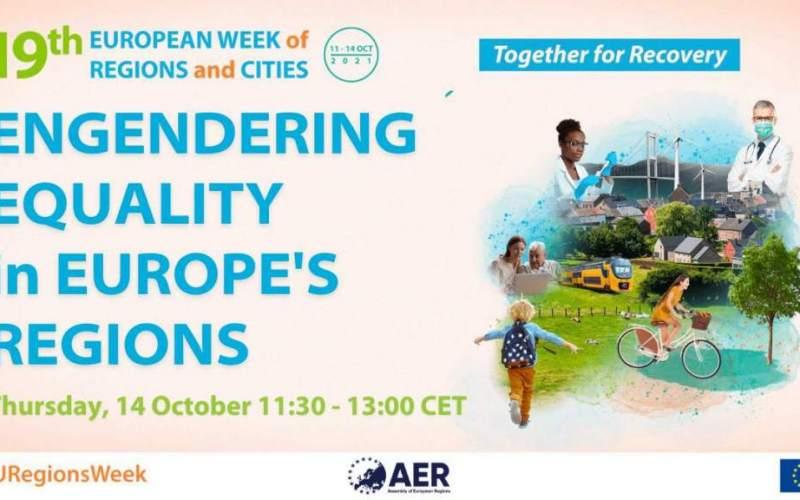 AER at EU Regions Week 2021 – Online Debate on Gender Equality